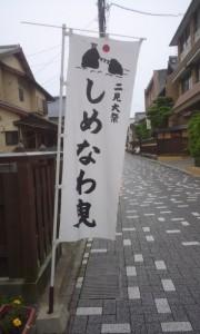 140621_0540~01.jpg
